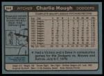1980 Topps #644  Charlie Hough  Back Thumbnail