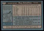 1980 Topps #570  Roy Smalley  Back Thumbnail