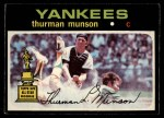 1971 O-Pee-Chee #5  Thurman Munson  Front Thumbnail