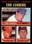 1971 O-Pee-Chee #68   -  Tom Seaver / Wayne Simpson / Luke Walker NL ERA Leaders   Front Thumbnail