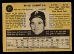 1971 #77  Mike Compton  Back Thumbnail