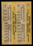1971 O-Pee-Chee #74   -  Pete Hamm / Jim Nettles Twins Rookies Back Thumbnail