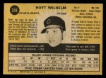 1971 O-Pee-Chee #248  Hoyt Wilhelm  Back Thumbnail