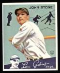 1934 Goudey Reprints #40  John Stone  Front Thumbnail