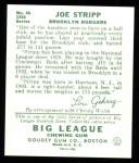 1934 Goudey Reprints #46  Joe Stripp  Back Thumbnail