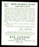 1934 Goudey Reprints #32  Blondy Ryan  Back Thumbnail