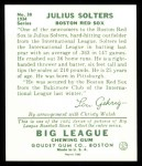 1934 Goudey Reprints #30  Julius Solters  Back Thumbnail