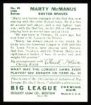 1934 Goudey Reprints #80  Marty McManus  Back Thumbnail