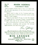 1934 Goudey Reprints #56  Mark Koenig  Back Thumbnail