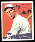 1934 Goudey Reprints #8  Tony Piet  Front Thumbnail