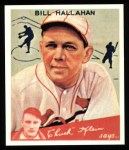 1934 Goudey Reprints #82  Bill Hallahan  Front Thumbnail