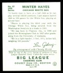 1934 Goudey Reprints #63  Minter Hayes  Back Thumbnail