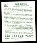 1934 Goudey Reprints #74  Bob Boken  Back Thumbnail