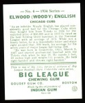 1934 Goudey Reprints #4  Woody English  Back Thumbnail