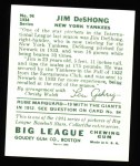 1934 Goudey Reprints #96  James DeShong  Back Thumbnail