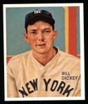 1934 Diamond Stars Reprints #11  Bill Dickey  Front Thumbnail