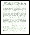 1934 Diamond Stars Reprints #62  Fred M. Frankhouse  Back Thumbnail
