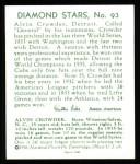 1934 Diamond Stars Reprints #93  Alvin General Crowder  Back Thumbnail