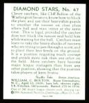 1934 Diamond Stars Reprints #47  Cliff Bolton  Back Thumbnail