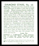 1934 Diamond Stars Reprints #36  Earnie Lombardi  Back Thumbnail