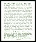1934 Diamond Stars Reprints #107  Stanley Hack  Back Thumbnail