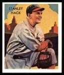 1934 Diamond Stars Reprints #107  Stanley Hack  Front Thumbnail