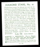 1934 Diamond Stars Reprints #41  Harvey Hendrick  Back Thumbnail