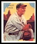 1934 Diamond Stars Reprints #34  Stanley Hack  Front Thumbnail