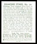 1934 Diamond Stars Reprints #34  Stanley Hack  Back Thumbnail