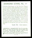 1934 Diamond Stars Reprints #77  Charlie Gehringer  Back Thumbnail