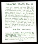 1934 Diamond Stars Reprints #39  Carl Hubbell  Back Thumbnail