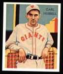 1934 Diamond Stars Reprints #39  Carl Hubbell  Front Thumbnail