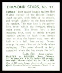 1934 Diamond Stars Reprints #25  Walter Berger  Back Thumbnail