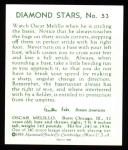 1934 Diamond Stars Reprints #53  Oscar Melillo  Back Thumbnail