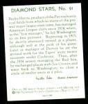 1934 Diamond Stars Reprints #91  Bucky Harris  Back Thumbnail
