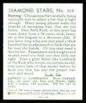 1934 Diamond Stars Reprints #105  Ernie Lombardi  Back Thumbnail