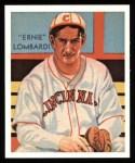 1934 Diamond Stars Reprints #105  Ernie Lombardi  Front Thumbnail