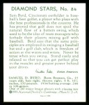 1934 Diamond Stars Reprints #84  Sam Byrd  Back Thumbnail