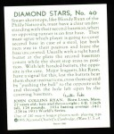 1934 Diamond Stars Reprints #40  Blondy Ryan  Back Thumbnail