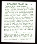 1934 Diamond Stars Reprints #10  Leroy Mahaffey  Back Thumbnail