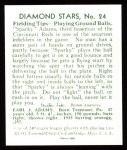 1934 Diamond Stars Reprints #24  Earl Sparky Adams  Back Thumbnail