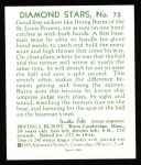 1934 Diamond Stars Reprints #75  Irving Burns  Back Thumbnail