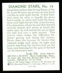 1934 Diamond Stars Reprints #75  Irving Burns  Back Thumbnail