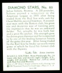 1934 Diamond Stars Reprints #85  Julius Solters  Back Thumbnail
