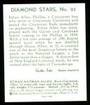 1934 Diamond Stars Reprints #92  Ethan Allen  Back Thumbnail
