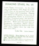 1934 Diamond Stars Reprints #96  Lew Riggs  Back Thumbnail
