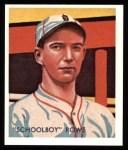 1934 Diamond Stars Reprints #98  Schoolboy Rowe  Front Thumbnail