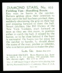 1934 Diamond Stars Reprints #103  Bill Dickey  Back Thumbnail