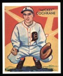 1934 Diamond Stars Reprints #9  Mickey Cochrane  Front Thumbnail