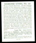 1934 Diamond Stars Reprints #94  Wes Ferrell  Back Thumbnail